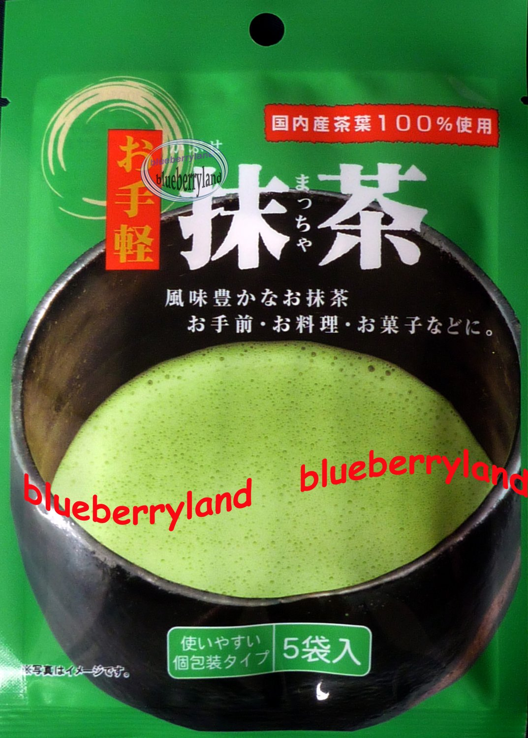 Health Food Stores That Sell Matcha Powder