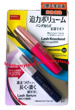 IMJU Dejavu Fiberwig Lash Knockout Volume Mascara Black + Lash Serum Set d86db6048fd9