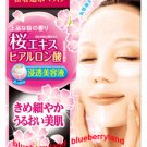 Japan Puresa Sakura Extract Facial 5 Pcs Sheet Mask set ladies