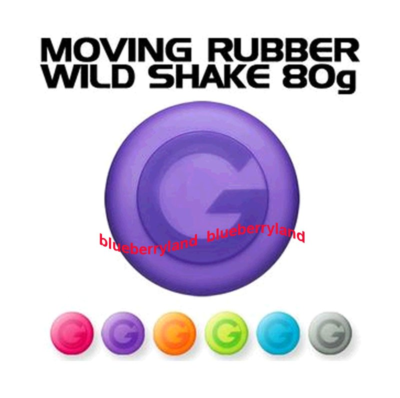 Japan Gatsby Moving Rubber Wild Shake Purple  Hair Wax 80g Hair Styling care