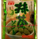 Japan Amehama Green Tea Matcha Maccha Milk SOFT Caramel Candy sweets candies kid snack