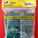 Bento Sushi Decorative Partition Grass Divider 300 Pcs