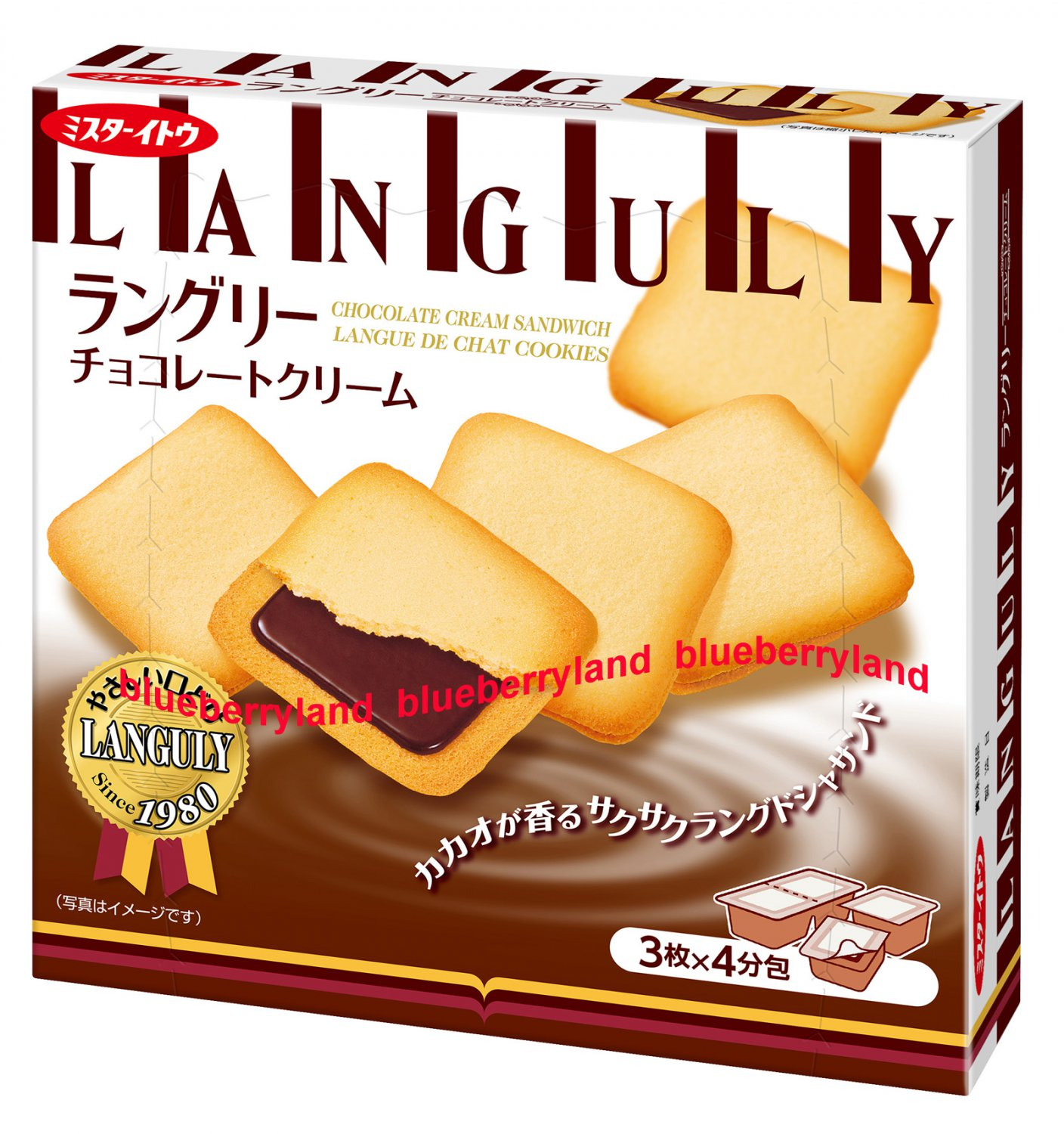 Japan Langley Chocolate Cream Sandwich langue de chat cookies sweets biscuits