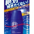 Japan Sunkiller Perfect Strong Cool 30ml lotion UV Blocking SPF50+ PA+++