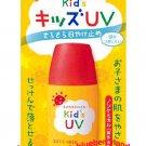 Japan Sunkiller Kid's Milk 30ml lotion UV Blocking SPF38+ PA+++