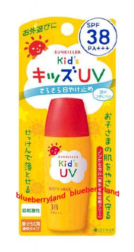 Japan Sunkiller Kid�s Milk 30ml lotion UV Blocking SPF38+ PA+++