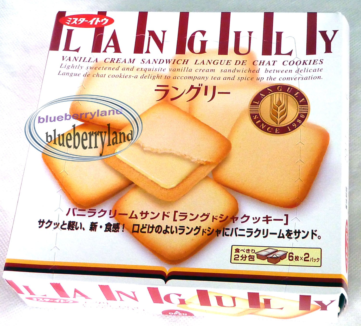Japan Languly Vanilla Cream Sandwich langue de chat cookies sweets biscuits