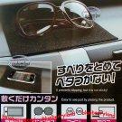 Japan Car Anti Slip Sheet Mat for iphone Sunglasses Cigarette packet automobile