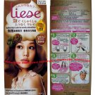 Japan Kao Liese Prettia Bubble Hair Color Dying Kit Milk Tea Brown Color