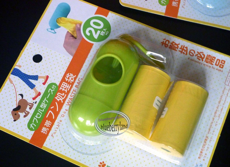 1set Portable Case + 2 Rolls (40pcs) Dispenser Pet Dog Waste Poop Bags Holder