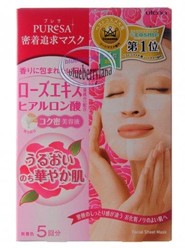 UTENA PURESA Rose Essence Sheet Mask Facial Mask Sheet Japan