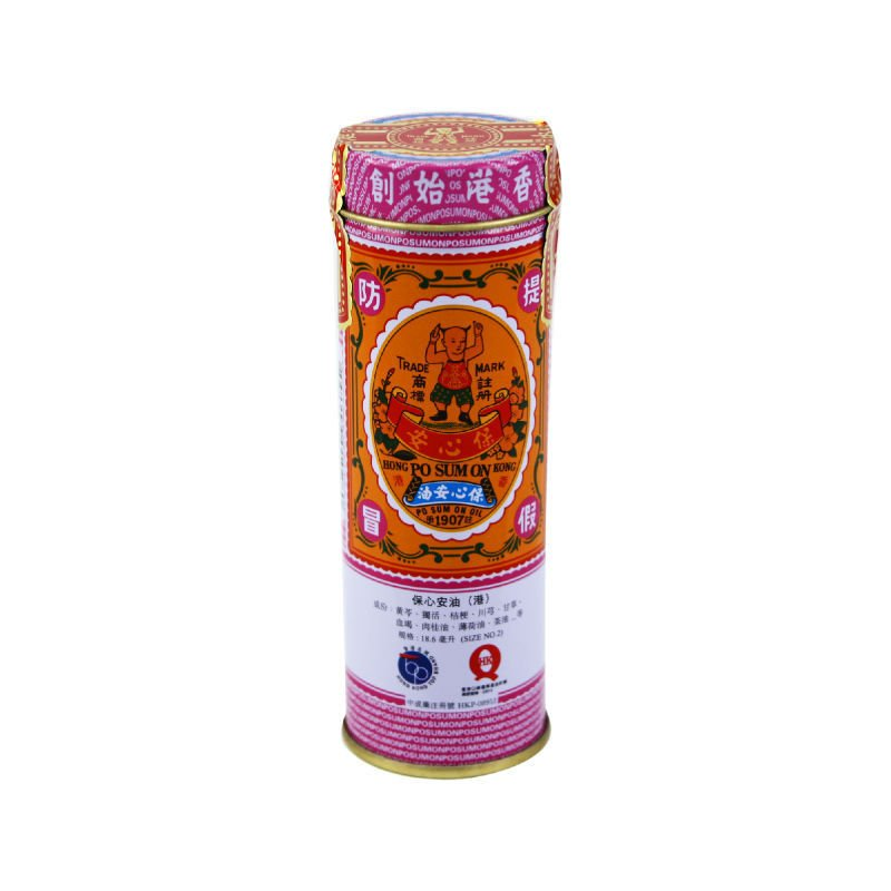 Po Sum On Medicated Oil Pain Relief 18.6ml / 0.66oz Hong Kong