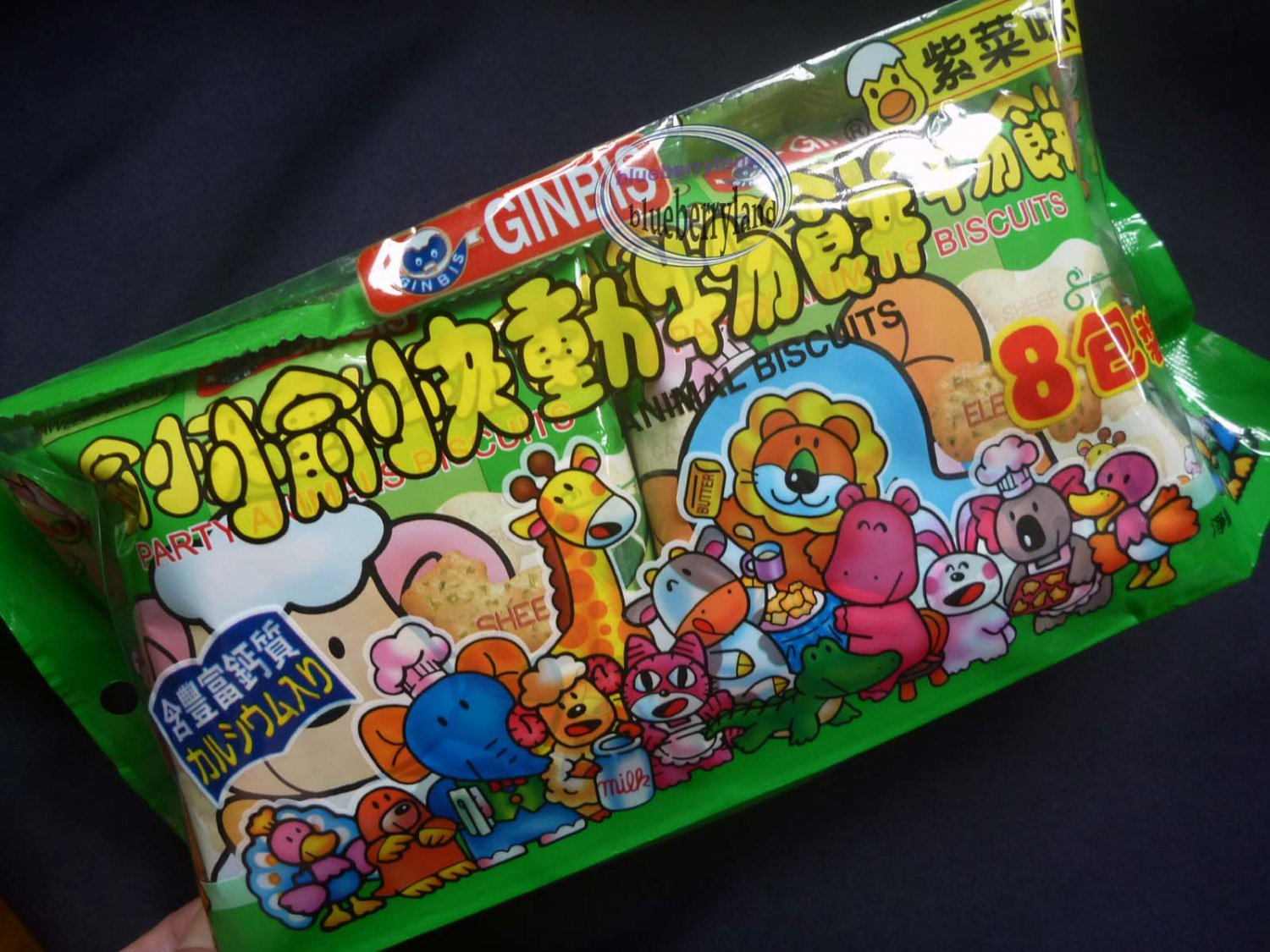 Ginbis Party Animals Biscuits seaweeds flavor 8 snacks small bags sweets kids