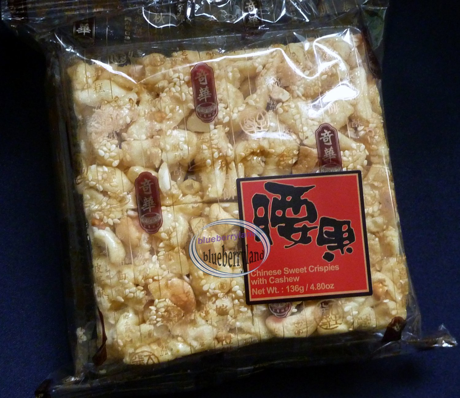 Chinese Sweet Crispies with Cashew 136g snack  ~ Kee Wah Bakery