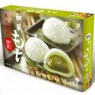 Japanese Style Green Tea Mochi Matcha Maccha Daifuku Rice Cake sweets dessert