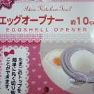 Boiled Egg Shell Opener Topper Cutter Snipper Kitchen Gadget Egg tools ladies