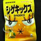 Japan UHA SHIGEKIX Super Sour Lemon flavour Gummy Fruit Candy 2 packs sweet