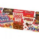 Japan Meiji Mini Assorted Chocolate Pack 52g