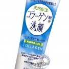 Japan KOSE COSMEPORT softymo Facial Washing Foam with Collagen 150g