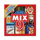 Japan Tirol Mix 9 Chocolate Pack sweet snack candy gummy