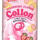 Glico Strawberry Flavor Collon Mini Waffle Biscuit Rolls snack sweets candy