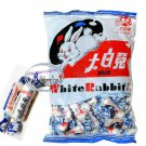 White Rabbit Creamy Candy Milky Chewy Sweets 180g Asian candies snack
