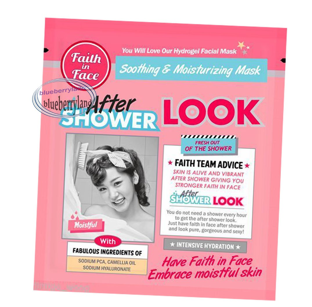 Faith in Face After Shower Look Intensive Hydration Hydrogel Mask  3 sheets