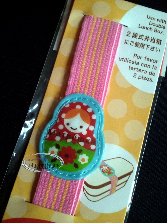 japan bento doll lunch box strap belt bento accessories. Black Bedroom Furniture Sets. Home Design Ideas