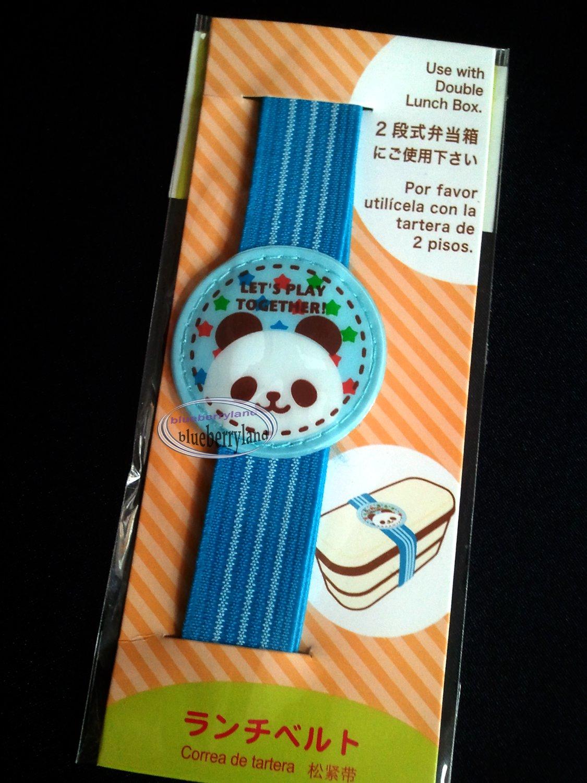 Japan PANADA Bento Lunch box Strap Belt bento accessories