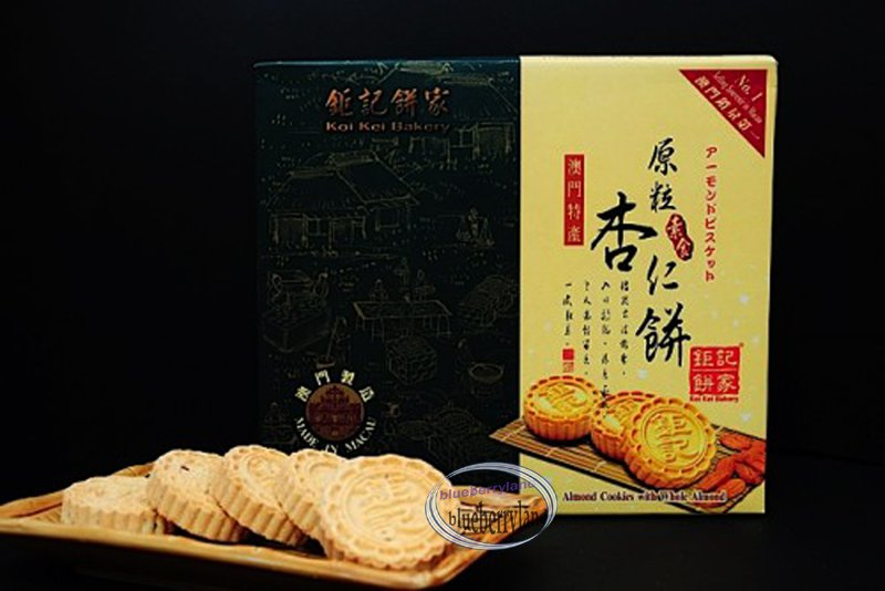 Macau Koi Kei Bakery Almond Cookies sweets snacks cookie