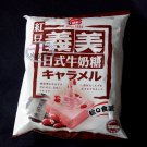 Japanese Red Bean Milk Caramel Candy sweets snack Soft chewy Candies kid