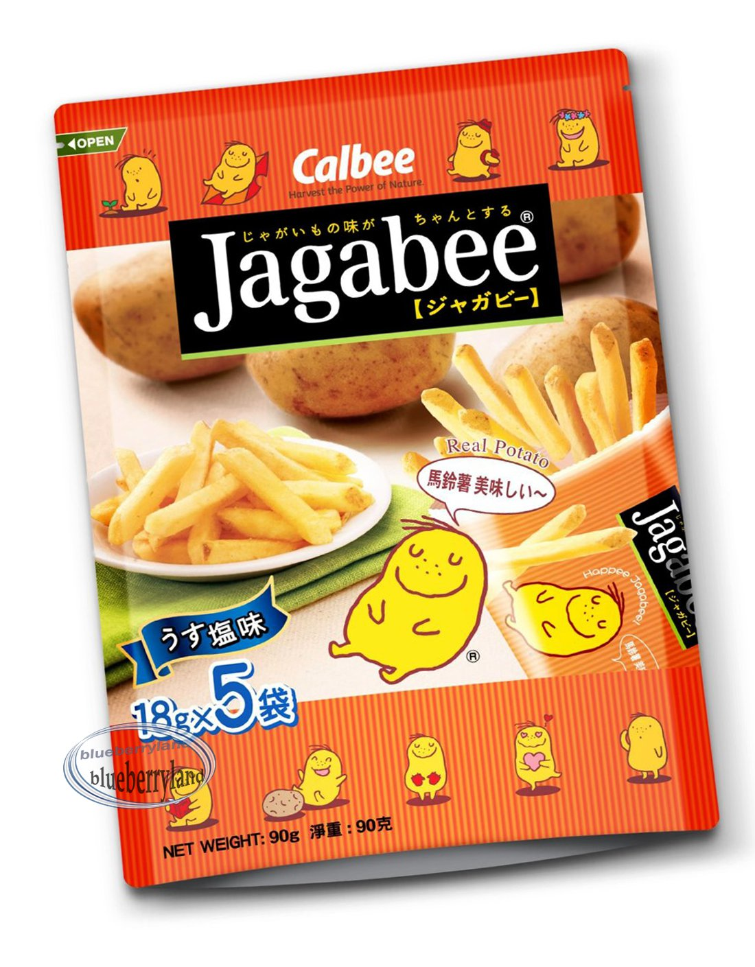 Calbee Jagabee Potato Stick Snack Parties Tv Snacks Chip