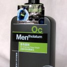 Mentholatum Oil Control Icy Charcoal Deep Cleansing Face Wash 150ml for Men beauty