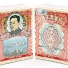 Po Chai Pills Chinese Natural Herbs Supplement x 2 boxes Bao Ji wan