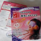 Japan KAO Steam Warm Eye Mask Pad 5 pads Lavender