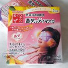 Japan KAO MegRhythm Steam Warm Eye Mask Pad Yuzu 5 pads