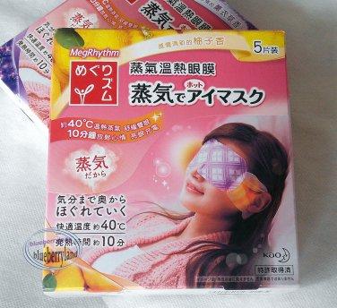 Japan KAO MegRhythm Steam Warm Eye Mask Pad Yuzu 5 pads