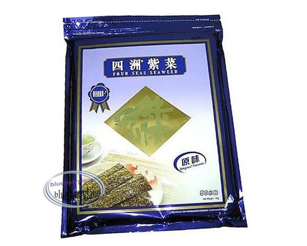 Four Seas Seaweed Snack Sushi Nori Grilled snacks kids ladies treats Original flavor 50 Packs