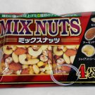 Japanese Mixed Nuts pack sets snack TV snacks treats ladies
