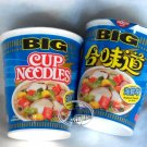 2 Pcs Nissin BIG Cup Noodles seafood flavor snacks