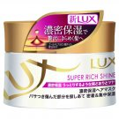 Japan LUX Super Rich Shine Deep Moisturizing Hair Treatment Mask 200g or 6.7fl.oz
