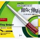 Imju Dejavu Tiny Sniper Mascara Black for Lower Lashes