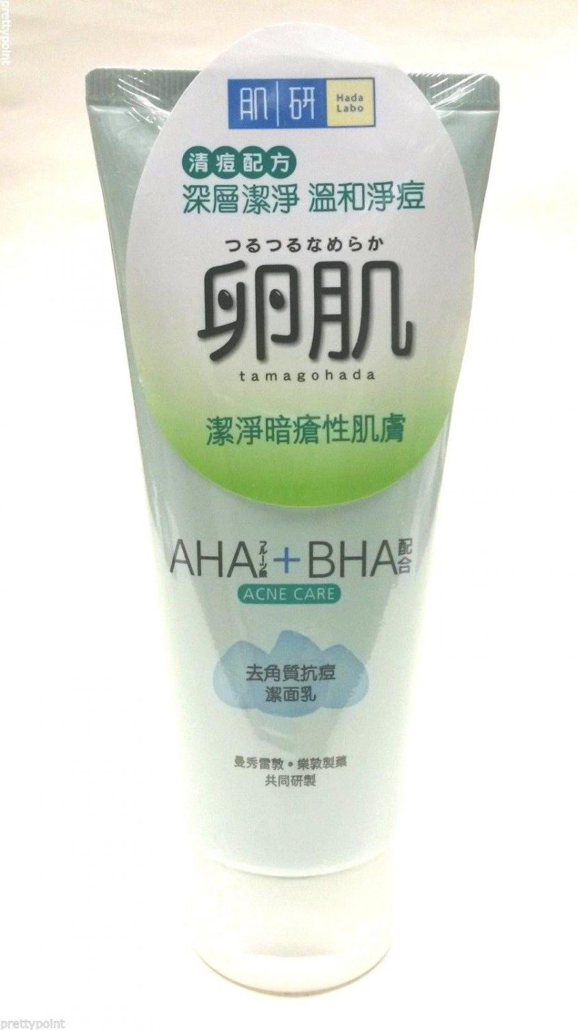 Japan Hada Labo Tamagohada AHA + BHA Oil Control Face Wash Cleansing Foam 130g