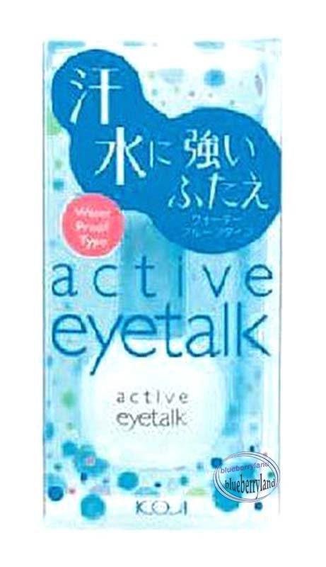 Japan Koji Active EYE TALK Double Eyelid Maker 13ml makeup eyes