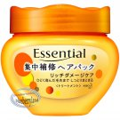Japan Kao Essential Damage Care Rich Premier Intensive Repair Hair Mask 200g