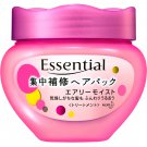 Japan Kao Essential Nuance Airy Moist Intensive Repair Hair Mask 200g for Damaged Hair