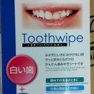 Japan Oral Tooth Wipe Cleaning Sheet Mint Flavor 10 Pcs