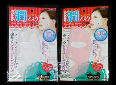 JAPAN SILICONE REUSED MOISTURIZING MASK EAR LOOP TYPE 1pc RANDOM COLOR