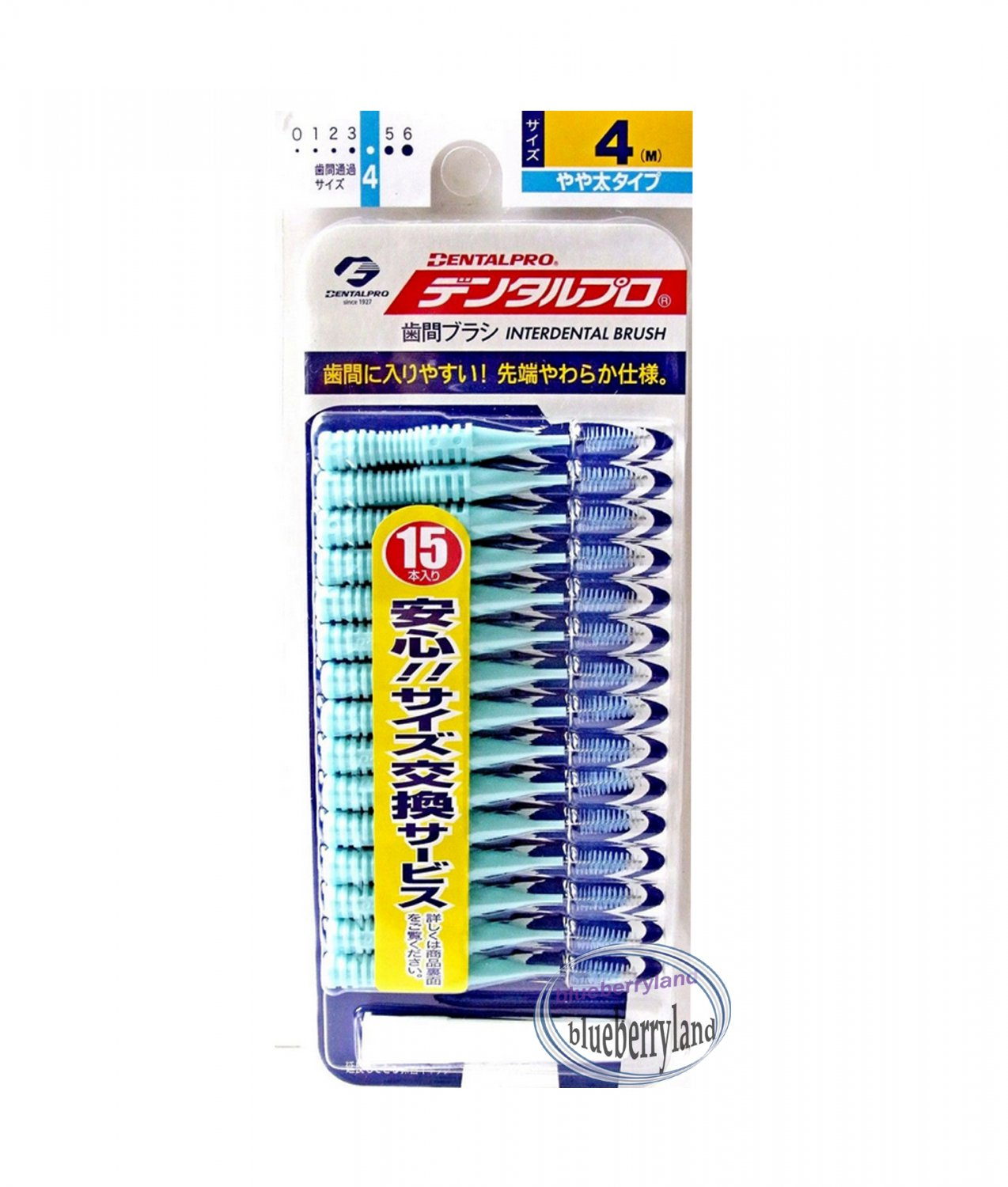Dentalpro Interdental Brush Size 4 M (1.2mm) Oral Floss Flossers 15 pcs  Oral Care
