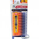 Dentalpro Interdental Brush Size 3 S (1.0mm) Oral Floss Flossers 15 pcs  Oral Care